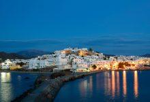 Le village de chora  Naxos